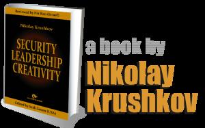 Security Leadership Creativity